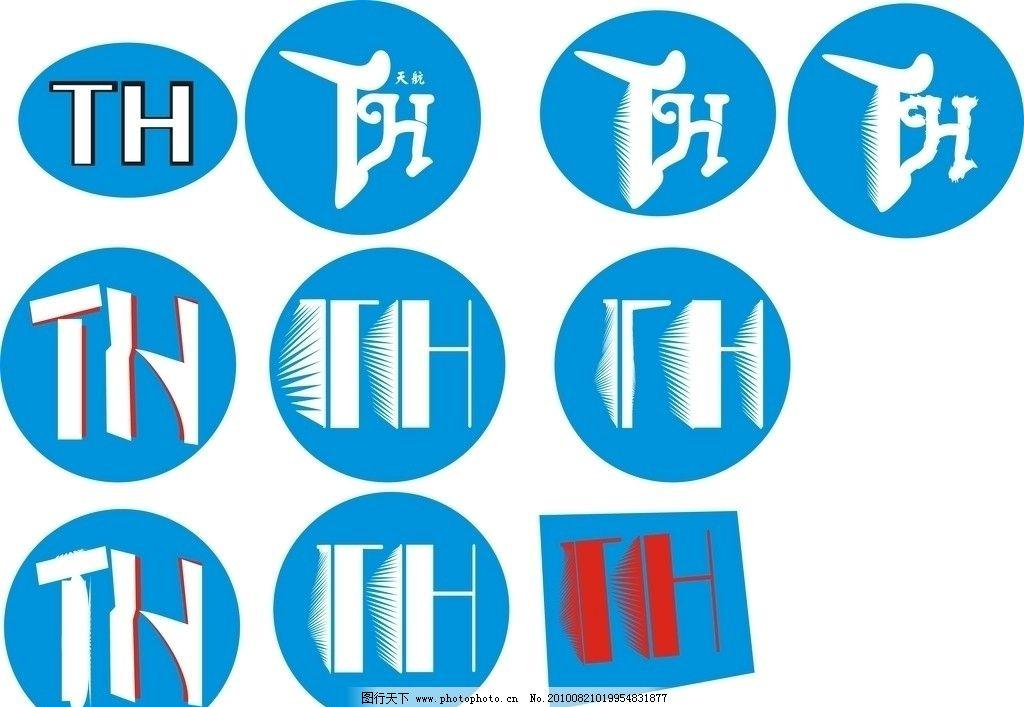 标志 lg th 商标 企业 企业logo标志 标识标志图标 矢量 cdr
