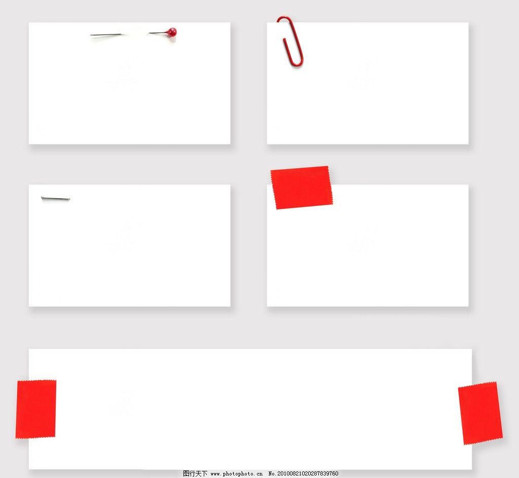 空白纸张 卡片 白板 图钉 别针 展示 便笺 记事簿 留言板 模板图片