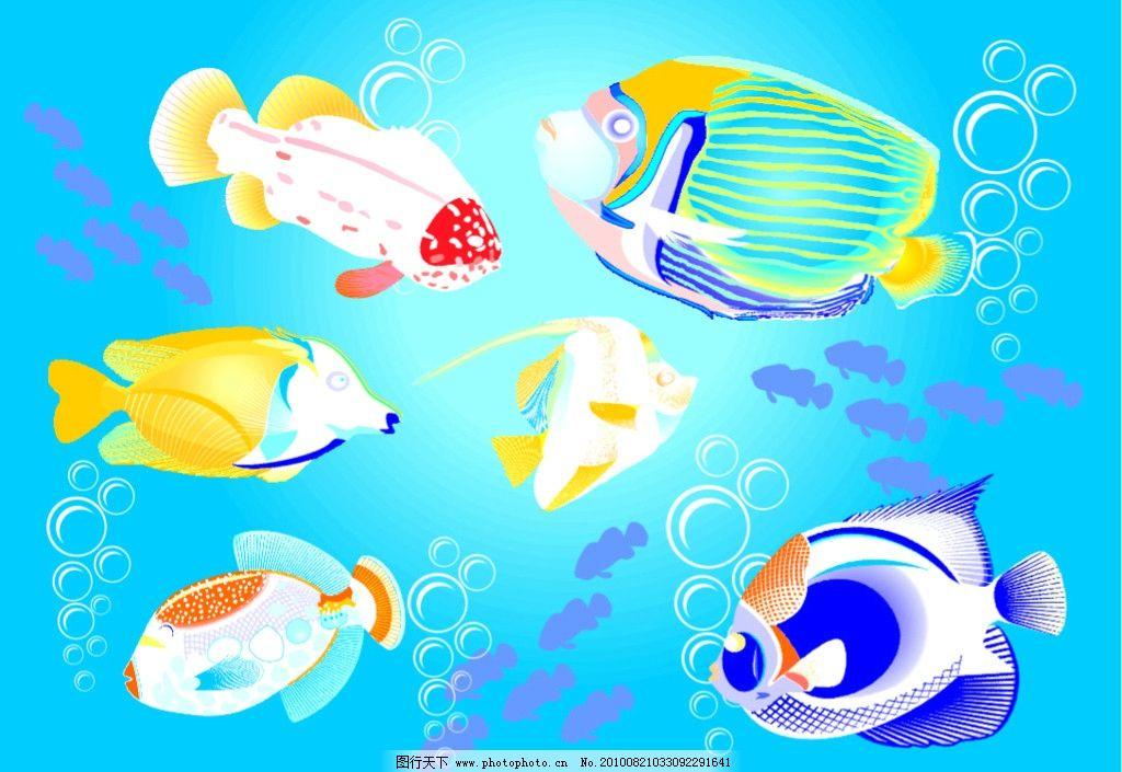 卡通海洋鱼图片