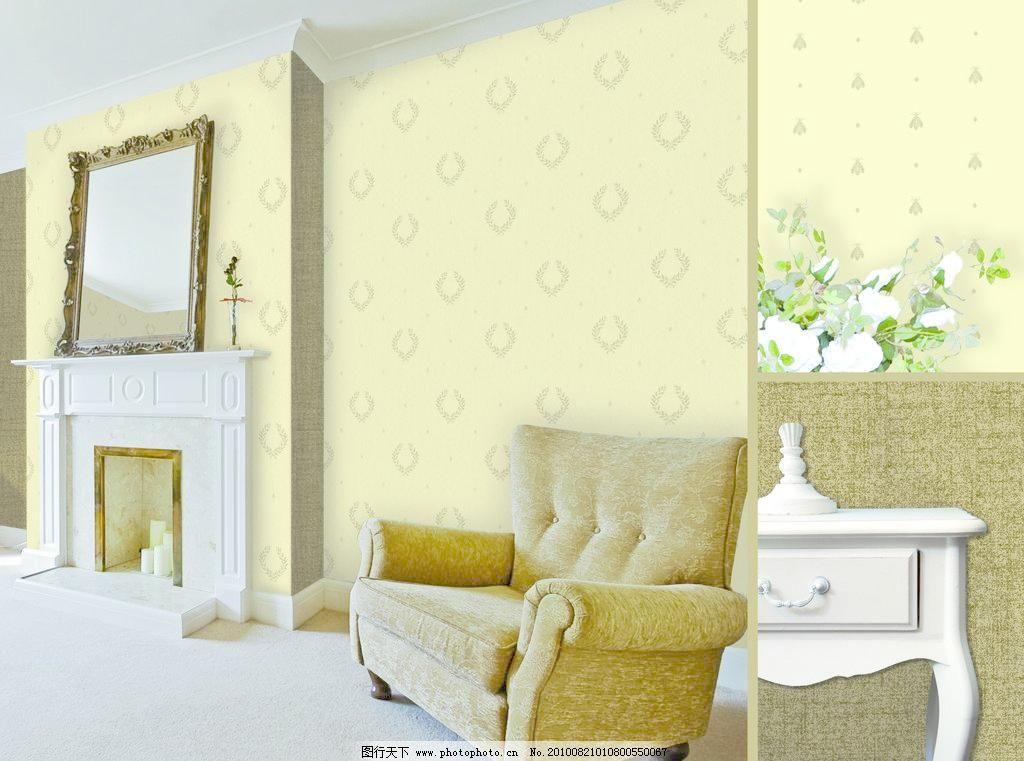 时尚 欧式壁纸图片素材下载 欧式壁纸 壁纸布艺 布艺家居 家装布艺