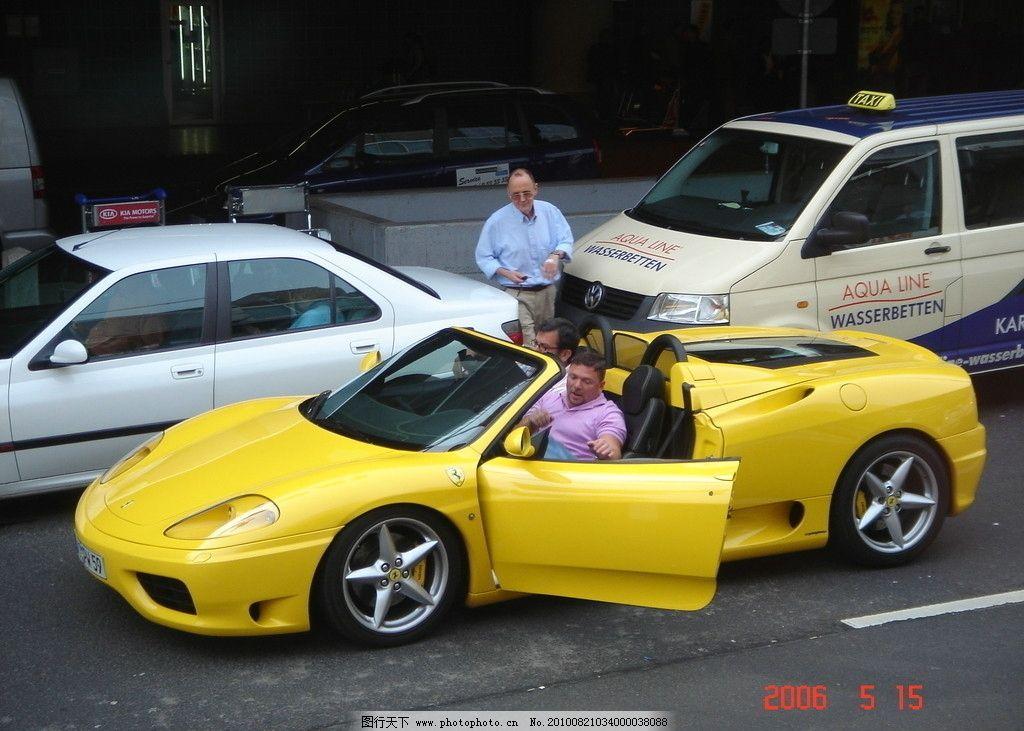 德国风光 欧洲 街道 汽车 跑车 人物 国外旅游 旅游摄影 摄影