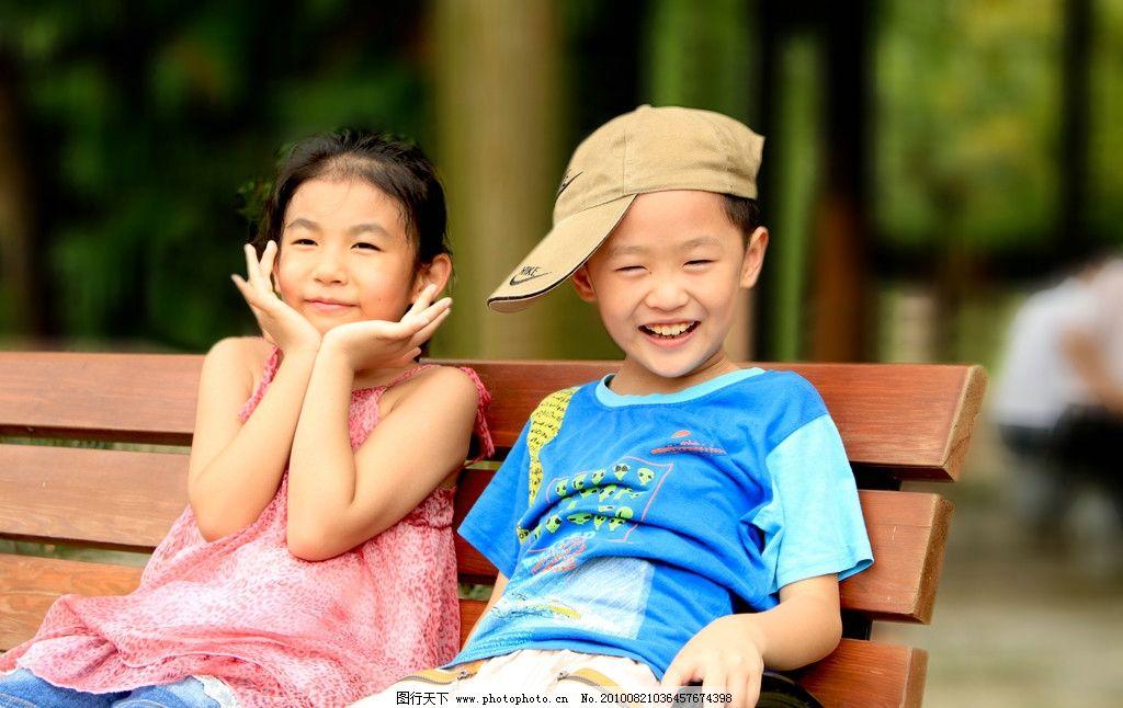两小无猜 孩童 童真 笑脸 开心 友情 开心宝贝 可爱宝宝 可爱宝贝