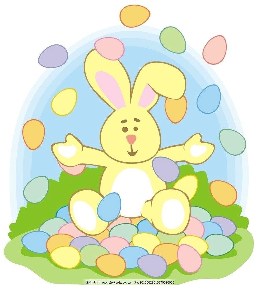 复活节 兔子 复活蛋 动漫人物 动漫动画 设计 300dpi jpg