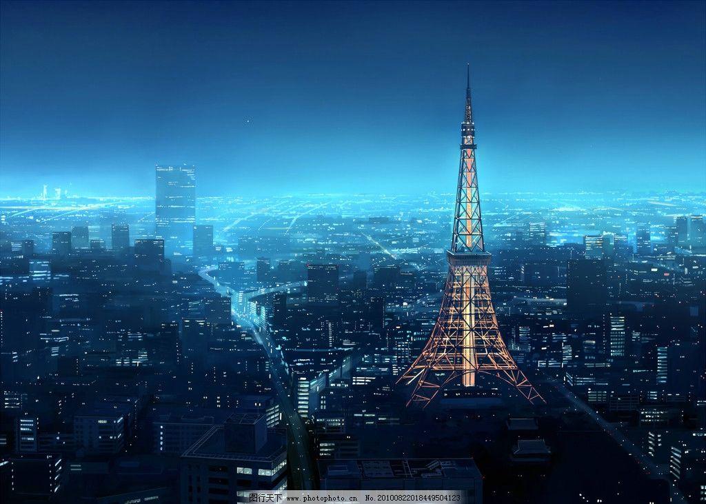 城镇风景 埃菲尔铁搭 法国巴黎 动漫 城市 城镇 夜晚 灯光 风景漫画图片