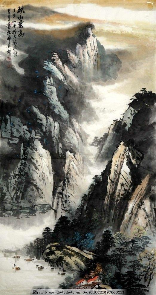 山水画 国画 朱永祥儿品 绘画书法 文化艺术 设计 72dpi jpg