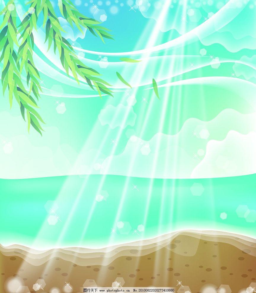 阳光海 移门 阳光 光线 柳树 大海 玻璃移门 背景底纹 底纹边框 设计