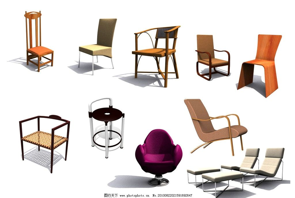 单体家具3d模型 家居 座椅 办公家具 桌子 椅子 电脑桌 时尚 室内设计