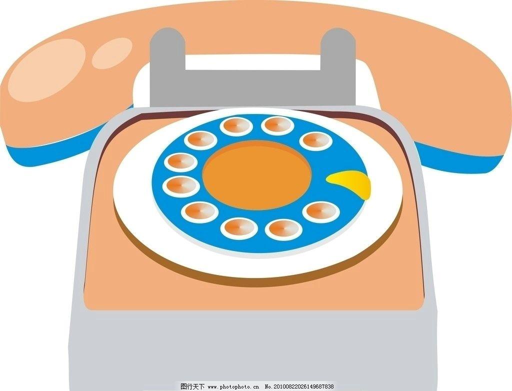 电话机 转盘式电话机 老式电话机 矢量