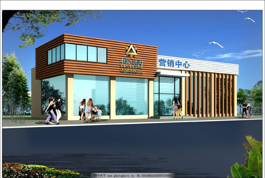 售楼处 售楼处设计 建筑设计 环境设计 设计 100dpi jpg