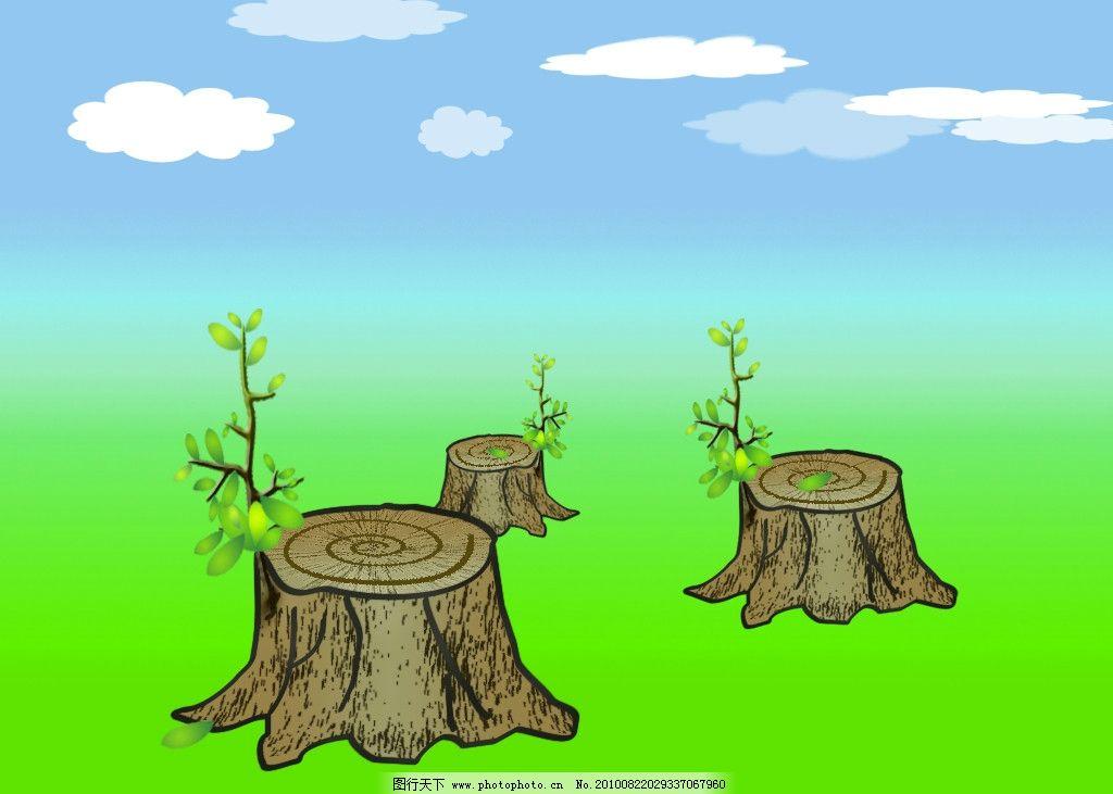马克笔手绘树桩