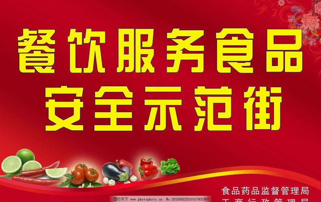 水果 蔬菜 花束 落款 其他模版 广告设计模板图片