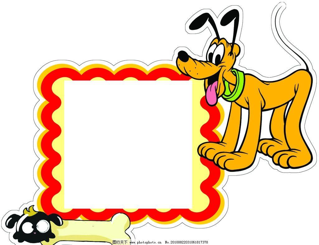 开头贴 开关 闭火 按钮 大头贴模板 卡通图片 卡通边框 其他模版图片