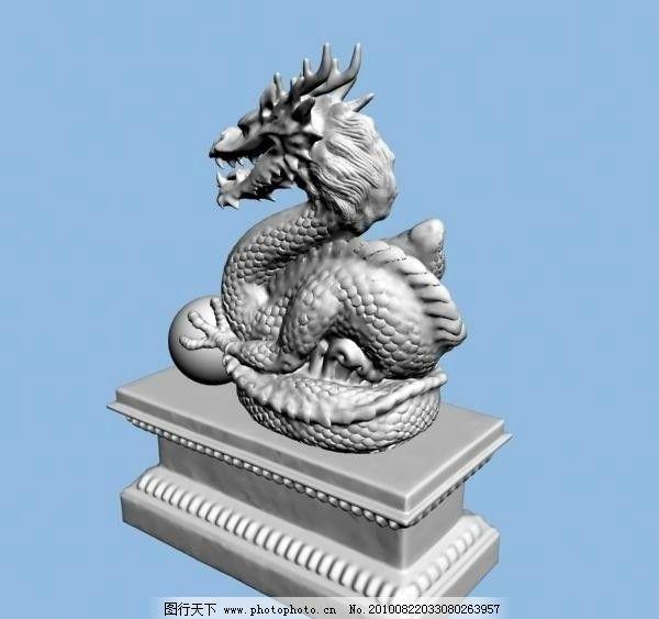 龙雕塑 雕塑3d模型 3d建筑场景设计 精品室外模型 创意建筑 欧式风格