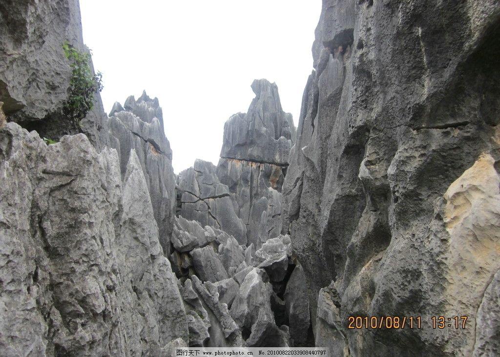 石林 云南 怪石林立 石头山 国内旅游 旅游摄影 摄影 180dpi jpg