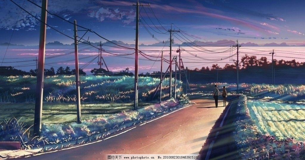动漫风景 设计 动漫 场景 晚霞 街道 风景漫画 动漫动画 72dpi jpg
