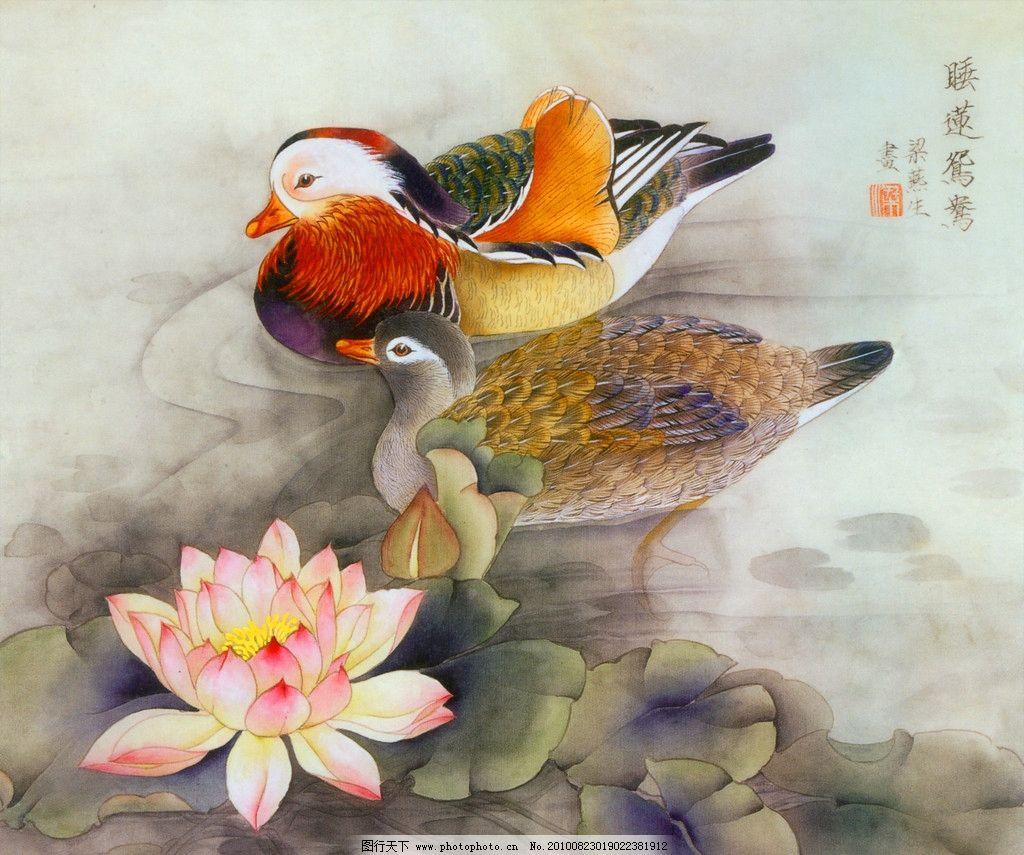 鸳鸯 工笔画 荷花 池塘 绘画书法 文化艺术 设计 1500dpi jpg