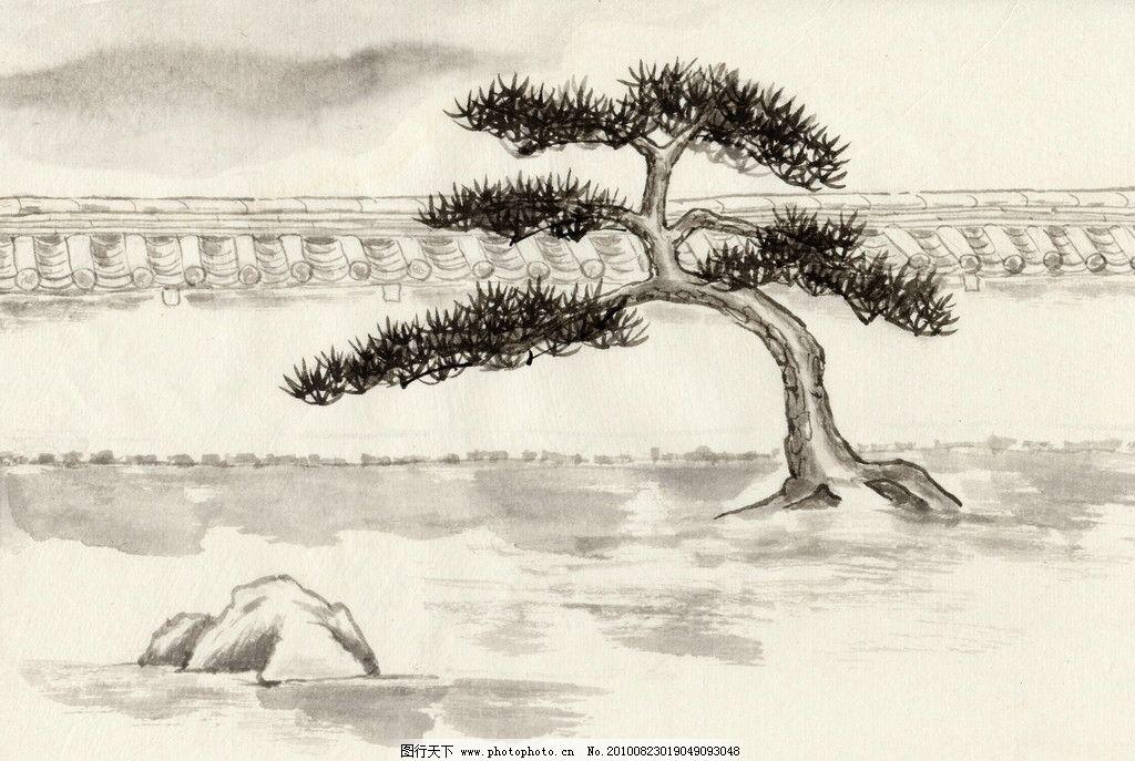 水墨画 松树 绘画书法 文化艺术 设计 72dpi jpg