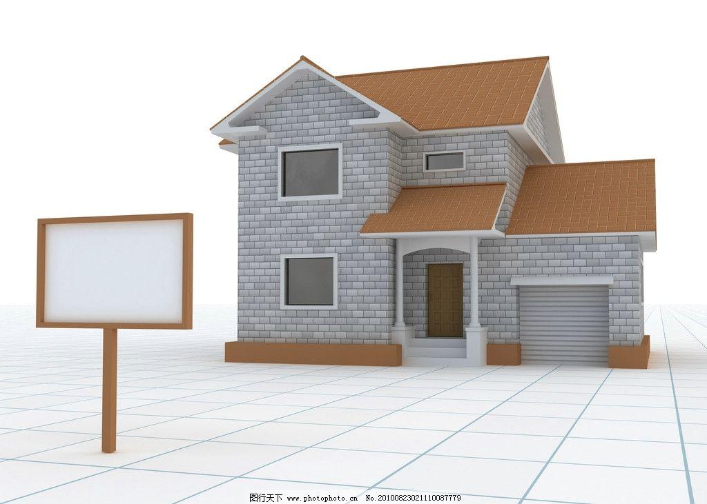 3d建筑物与平面图图片,建设 房子 路牌 展板 空白-图