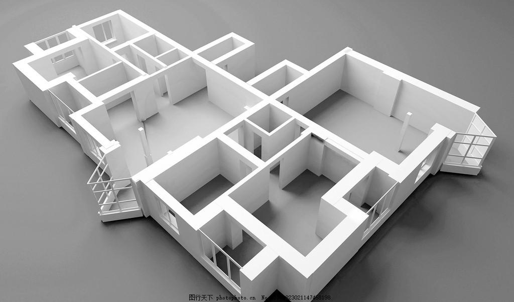 3d房子 3d 房子 环境 图纸 建筑 概念建筑 画册设计元素 家装 隔断