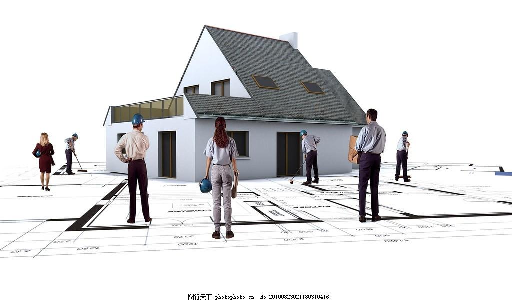 商业意境 画册设计元素 隔断 隔墙 轻工业 城市建筑 家 家庭 布局