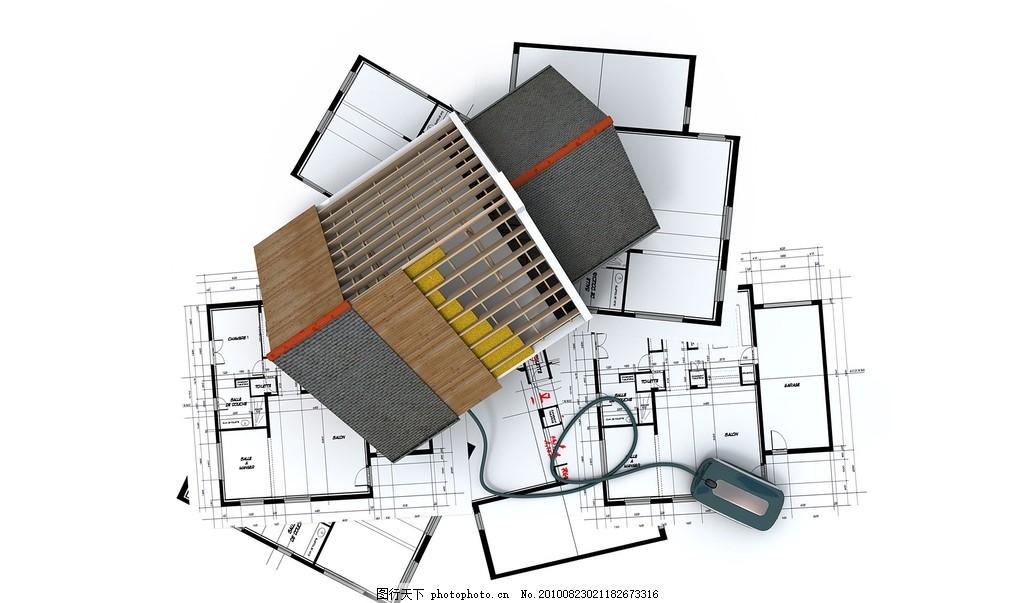3d房子 环境 图纸 建筑 概念建筑 画册设计元素 鼠标 家装