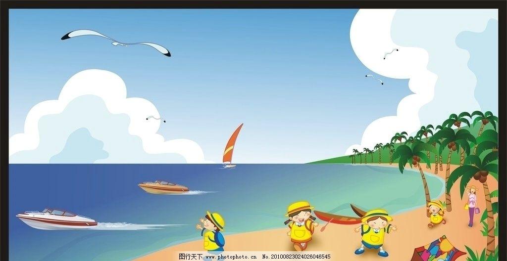 自然风景 海鸥 汽艇 帆船 小船 学生 教师 帐篷 椰子树 大海 矢量素材