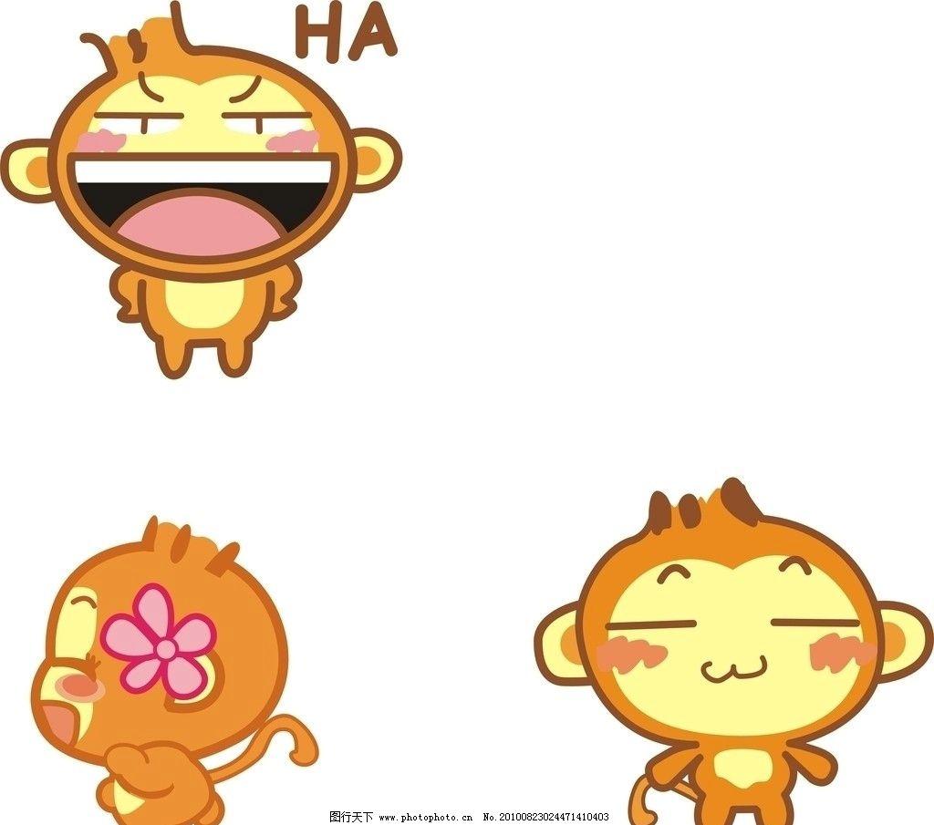 小动物 猴 卡通 卡通猴 小猴 悠嘻猴 野生动物 生物世界 矢量 cdr