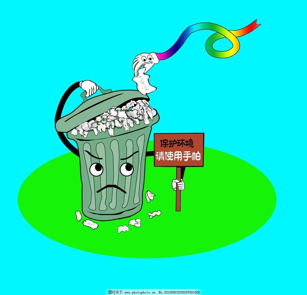 垃圾桶都愤怒图片