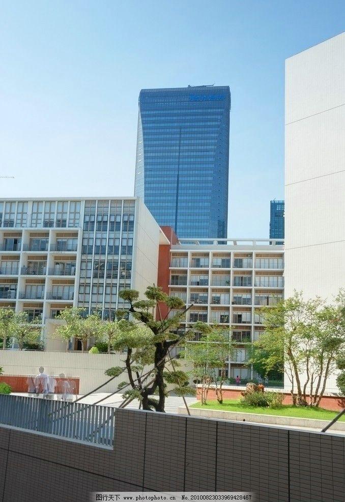 深圳大学文科楼里看腾讯大厦图片