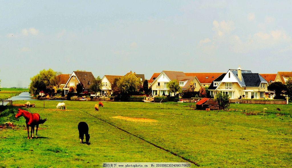 荷兰风光图片