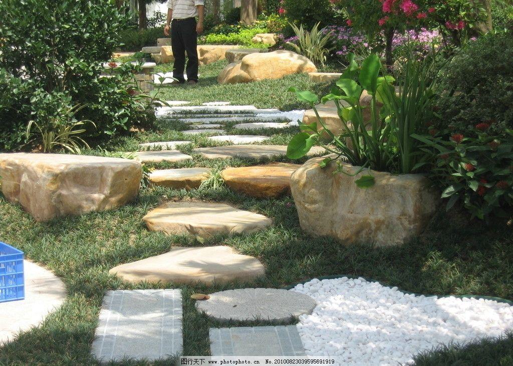 園林景觀實景 黃臘石踏步 美景 自然 私家別墅 私家園林 高清 水草