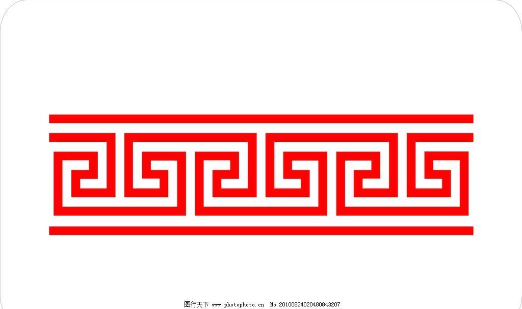 回形纹cdr版 中国传统纹饰 边框 底纹 边框相框 底纹边框 矢量
