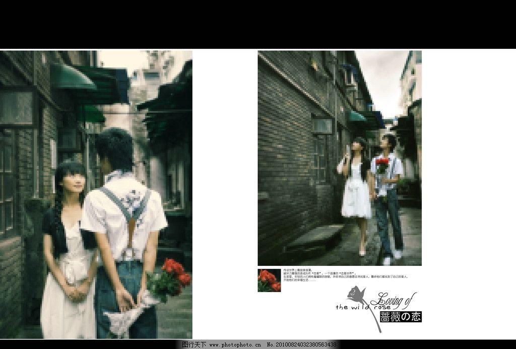 蔷薇の恋 婚纱 欧式 复古 文字 玫瑰 美人 蔷薇之恋 摄影模板