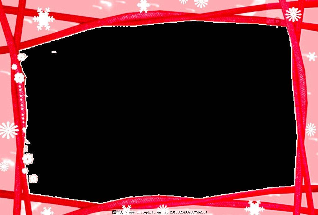 红色线条相框图片