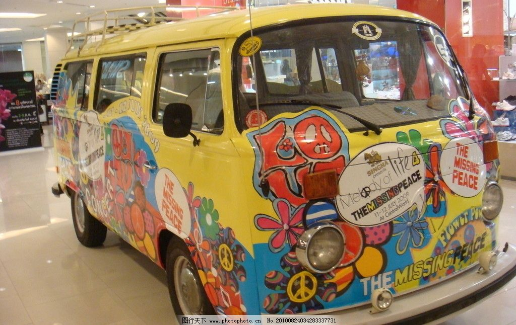 卡通汽车 手绘汽车 大众 面包车 手绘 花 啤酒广告 人文景观 旅游摄影