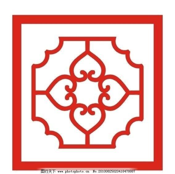 25种剪纸窗花教程图解