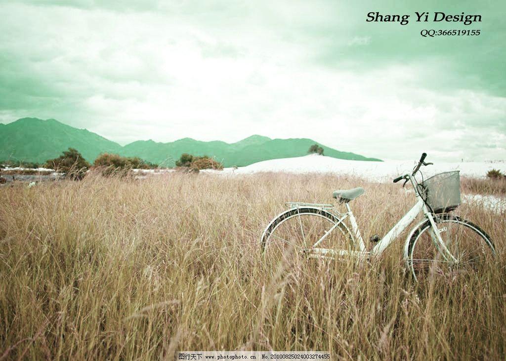 自行车壁纸图片