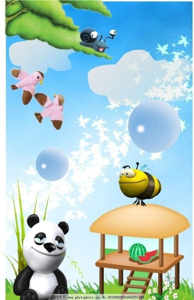 花 铅笔 书 热气球 小鸟 星光 礼物盒 小熊 字母 小飞机 钢琴 小卡通图片