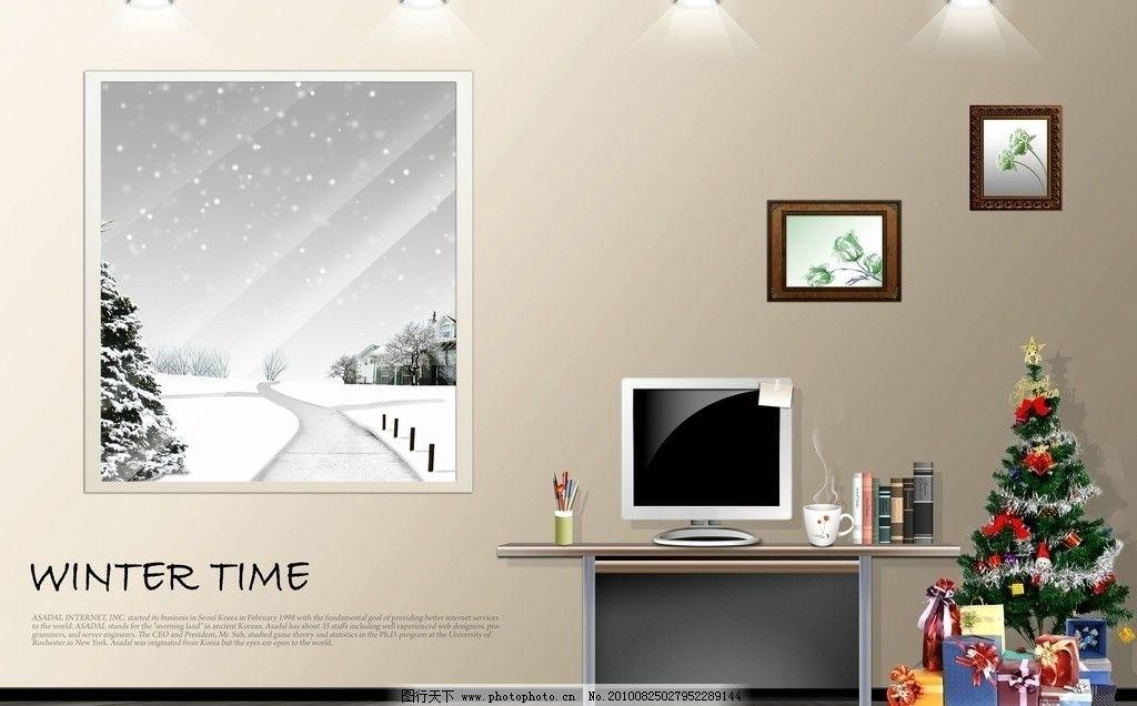书房设计 电脑 电脑桌 圣诞树 礼品 礼物 灯光 相框 各种物品