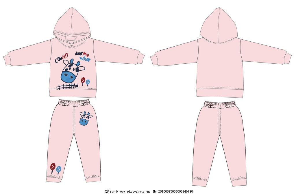 服装设计 服装 设计 线条 童装 牛 可爱 粉 时尚 帽子 psd分层素材