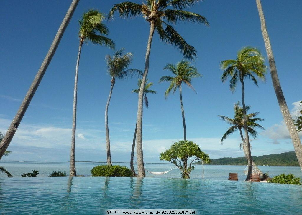 海洋 椰子树 自然风景 风景 摄影 风光 自然风景jpg 自然景观 180dpi