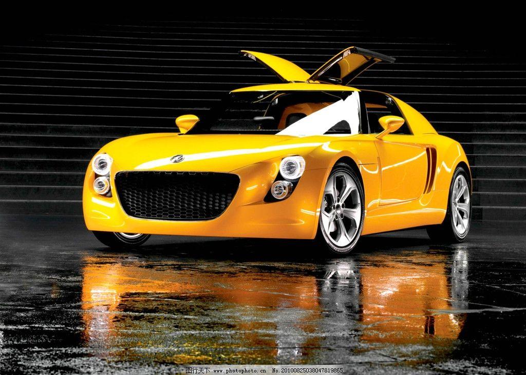 大众汽车 大众 大众跑车 黄色跑车 高级跑车 交通工具 现代科技 摄影