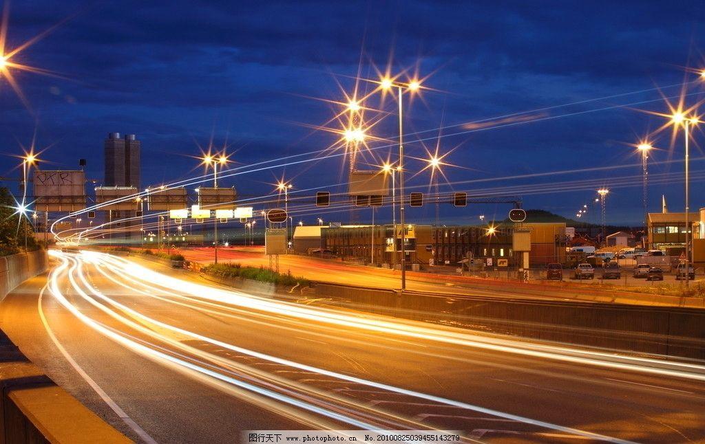 城市夜景高清图片,路 公路 光线 高速 灯光 速度-图行