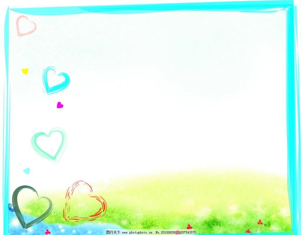 可爱背景图片