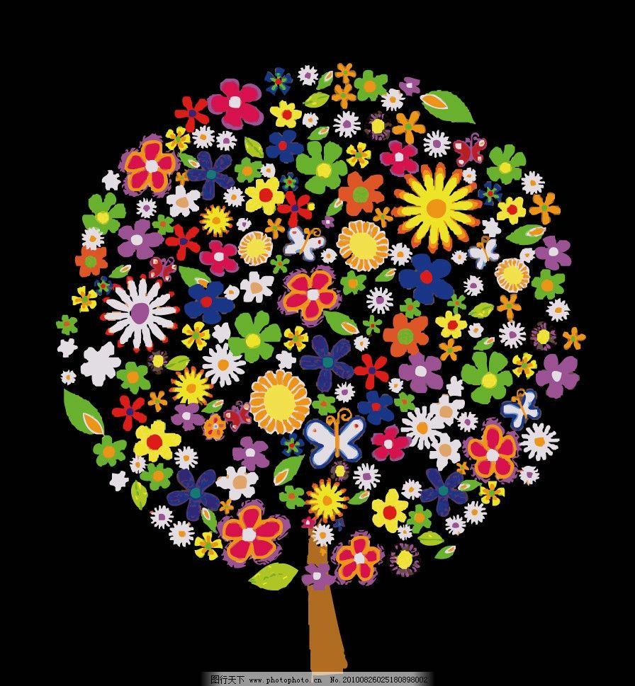 花朵 多彩多姿 卡通 抽象 树苗 五彩缤纷 绚丽 拼揍 圆形 小朋友 幼儿