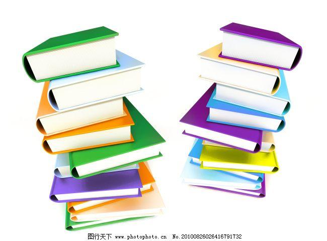 一摞拗书本 高清图片 教育 书籍 文化 学习 一摞书本 教课书