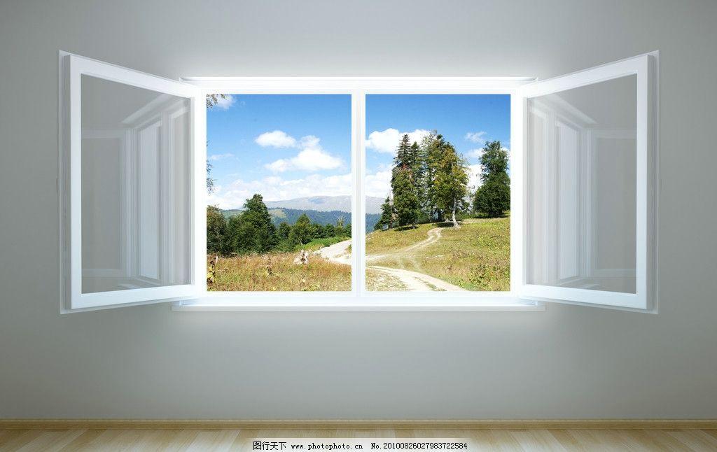 室内高清图片 窗户 塑钢窗 蓝天 白云 门 阳光 设计 装修 风景 树木