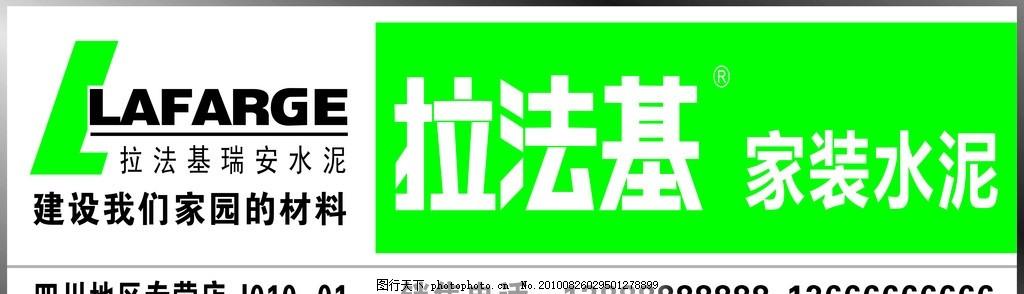 水泥雕刻  logo