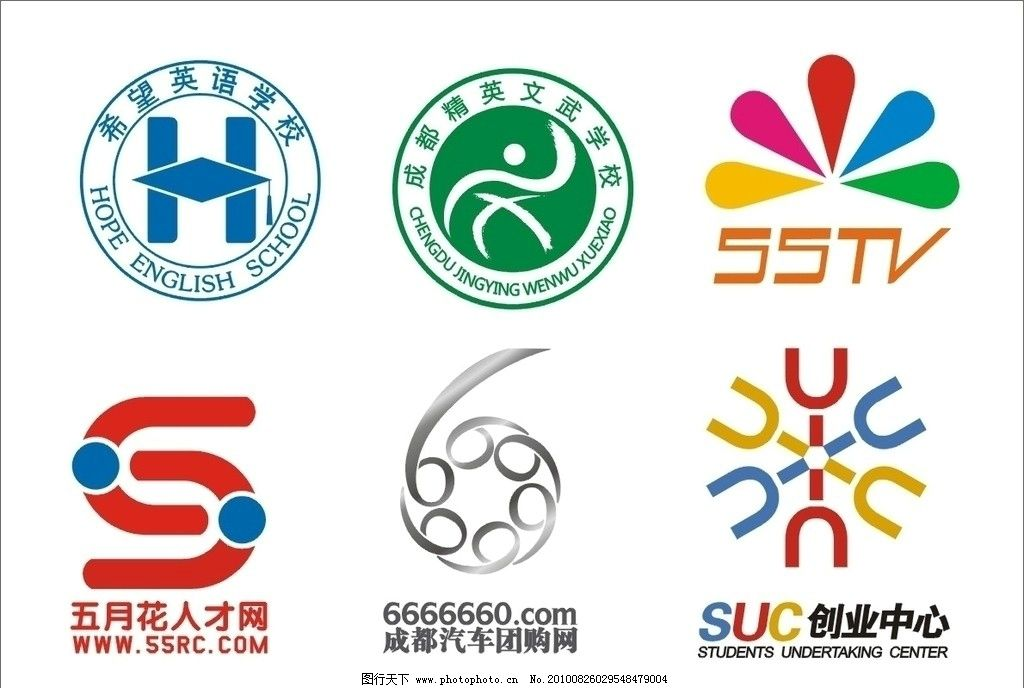 学校标志 学校 logo tv 英语 文武 人才 网站 汽车 创业 学校宣传