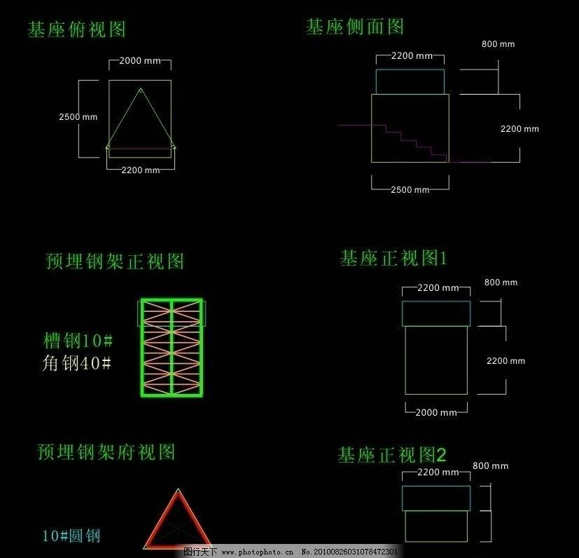 三面吸塑灯箱立柱结构图图片